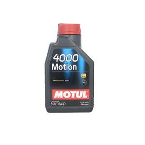 Motoreļļa 4000 MOTION 15W40 1L
